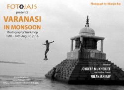Varanasi in monsoon